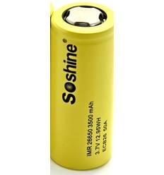 Soshine 26650 3500mAh 50A unprotected